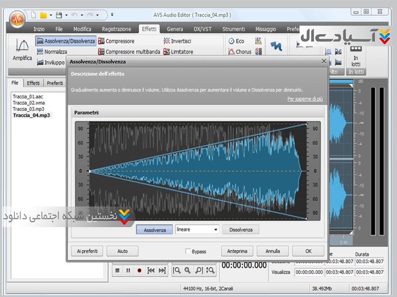 محیط نرم افزار av audio editor