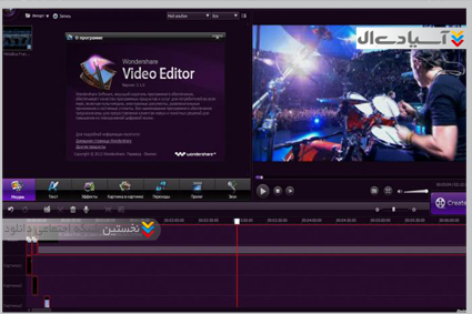 دانلود نسخه کرک شده wondershare video editor